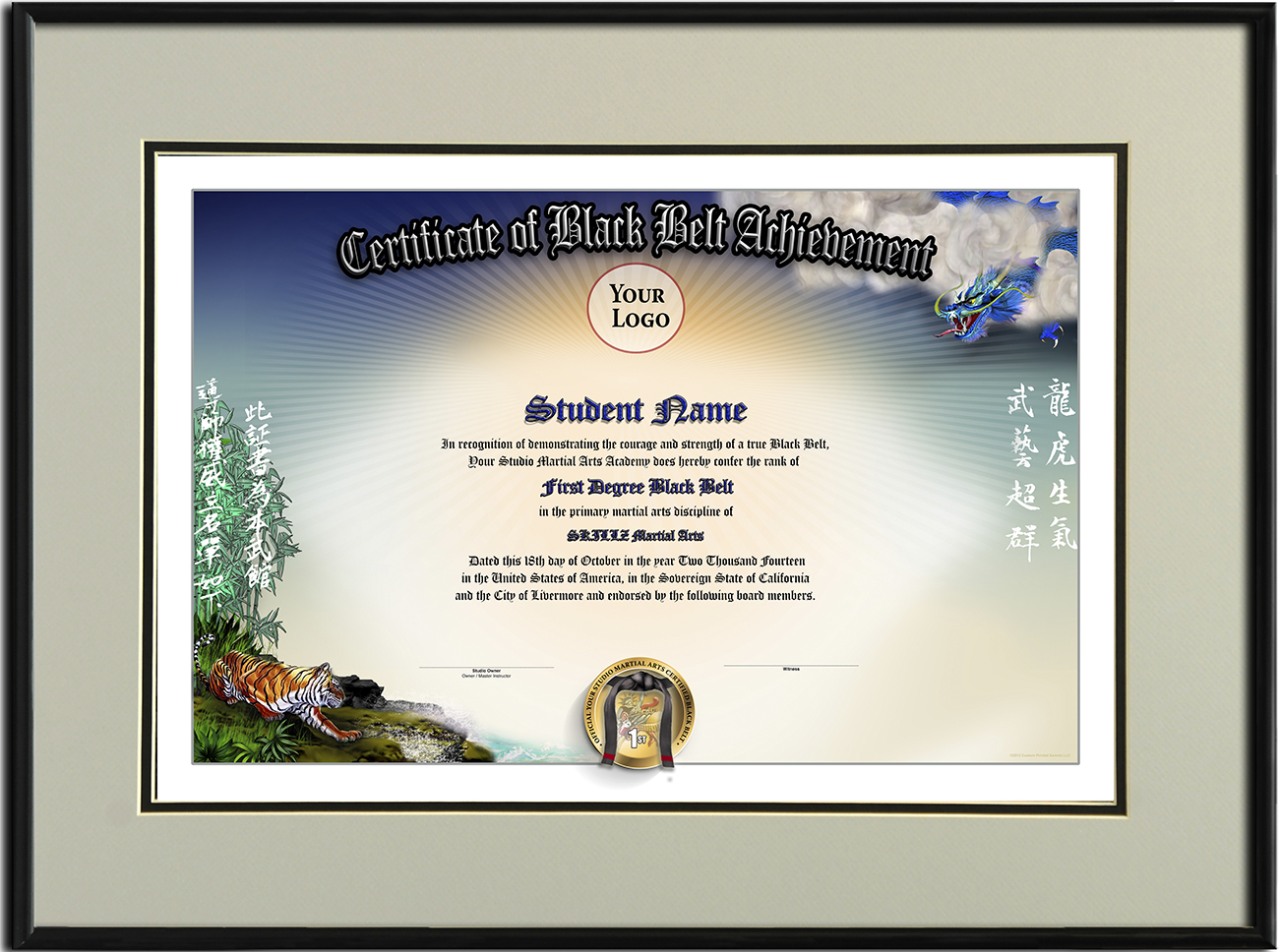 Art certificate template etamemibawa black belt templates martial arts certificates yadclub Choice Image