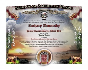 Junior Black Belt Certificate